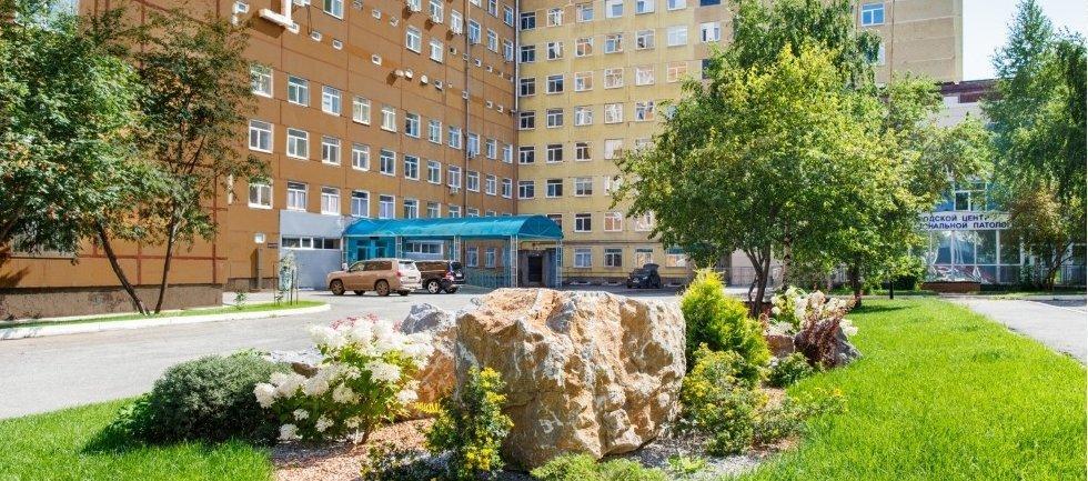 фотография Городской клинической больницы №4