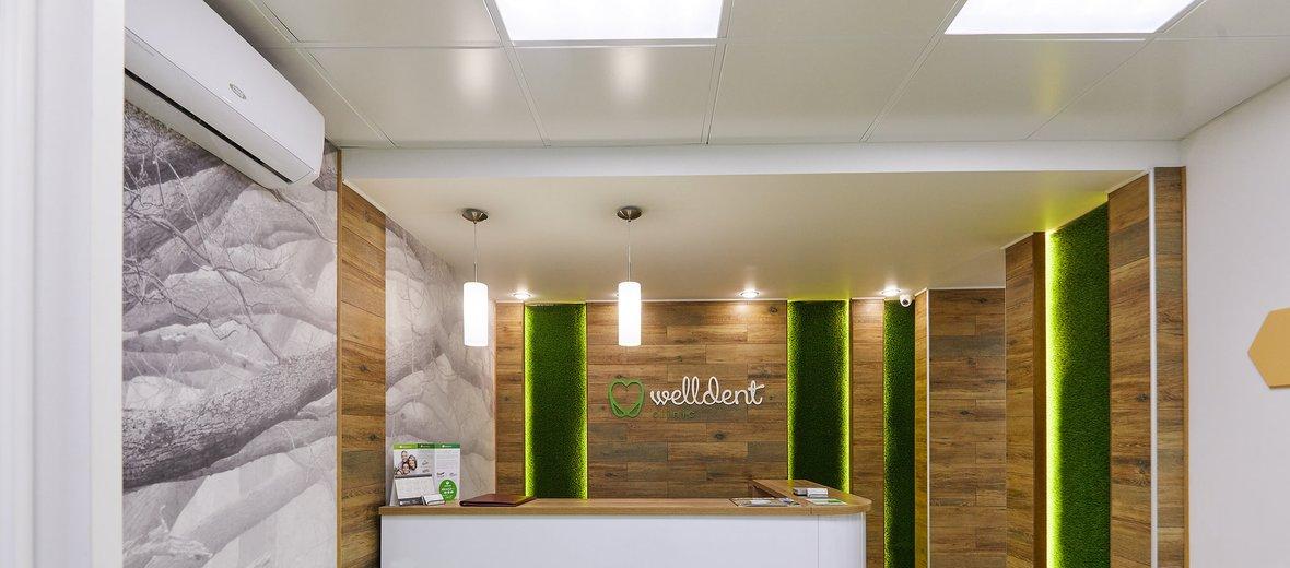 Фотогалерея - Стоматологическая клиника Welldent