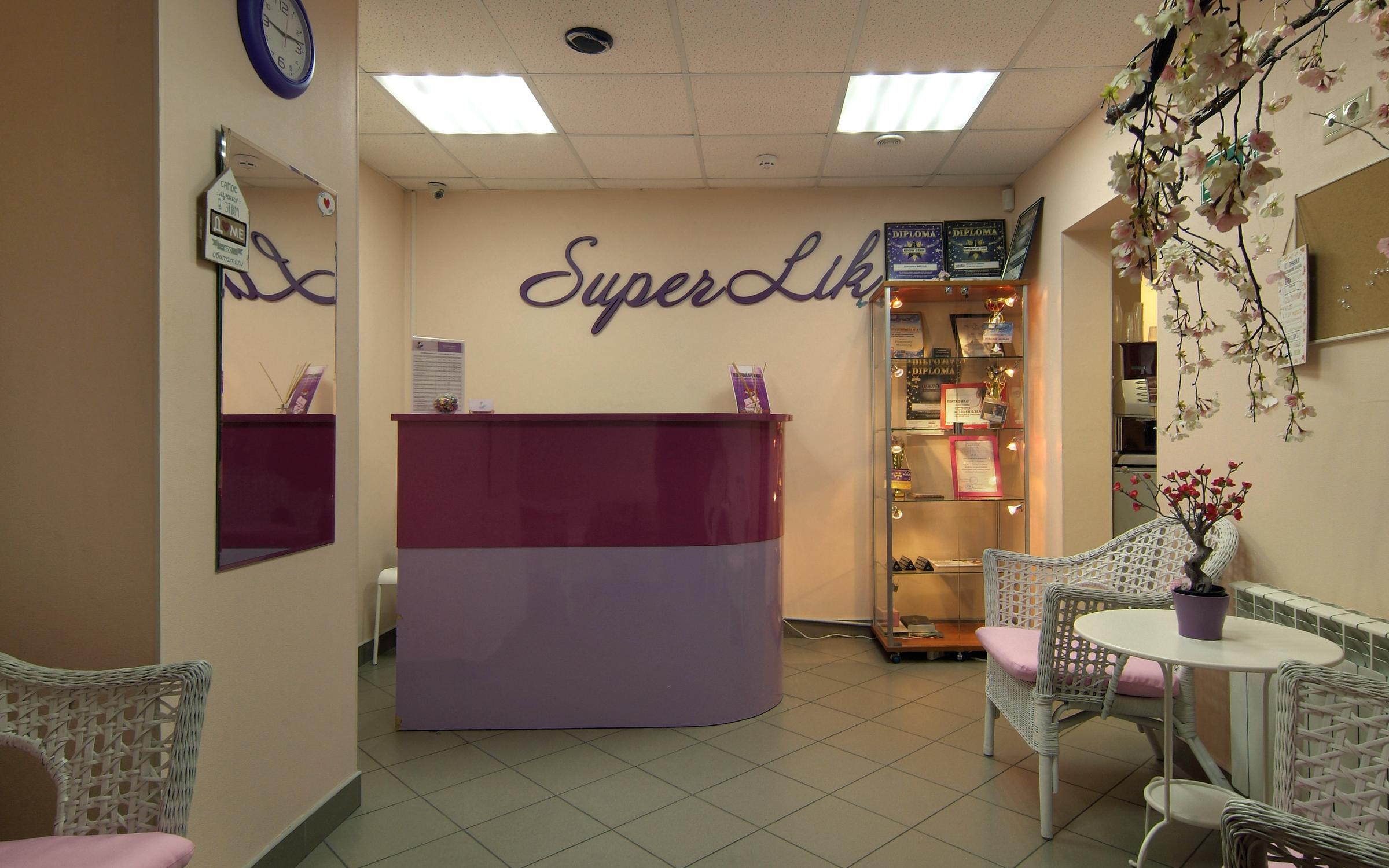 фотография Студии перманентного макияжа Superlik в Химках