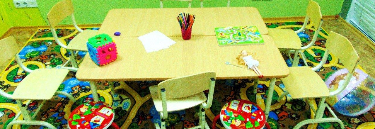 фотография Детская развивающая студия Зайкины сказки
