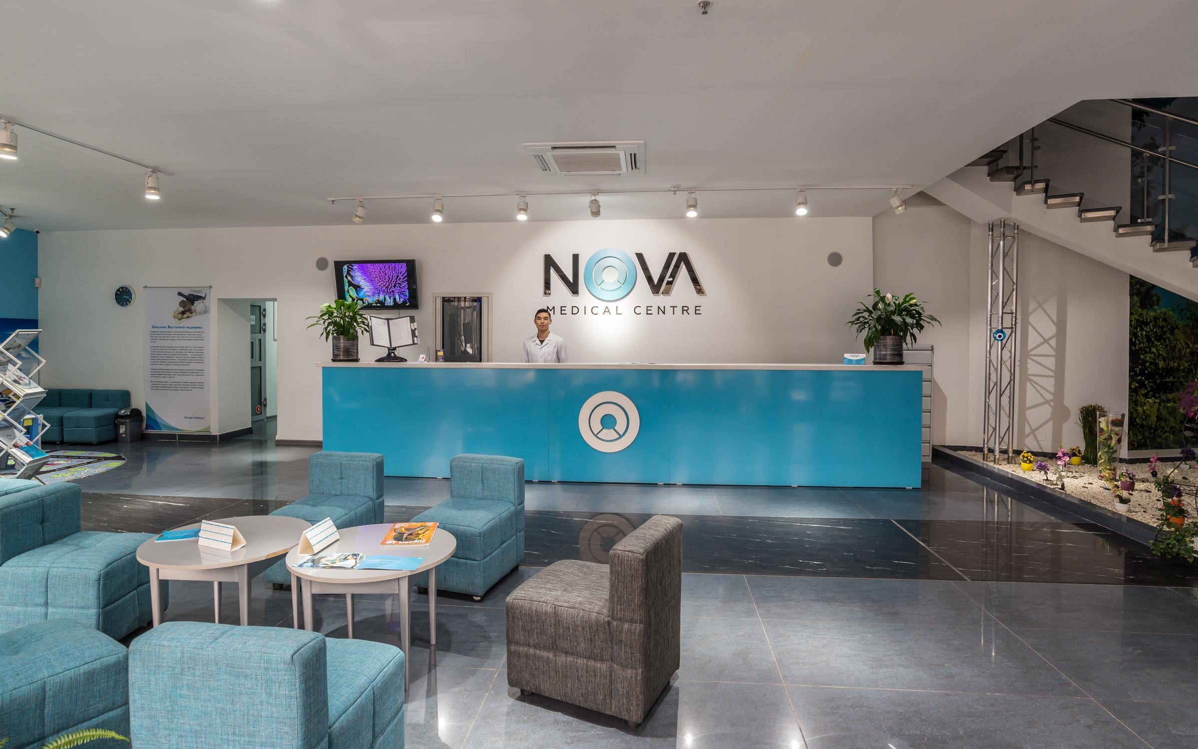 фотография Диагностического медицинского центра Nova Medical Centre