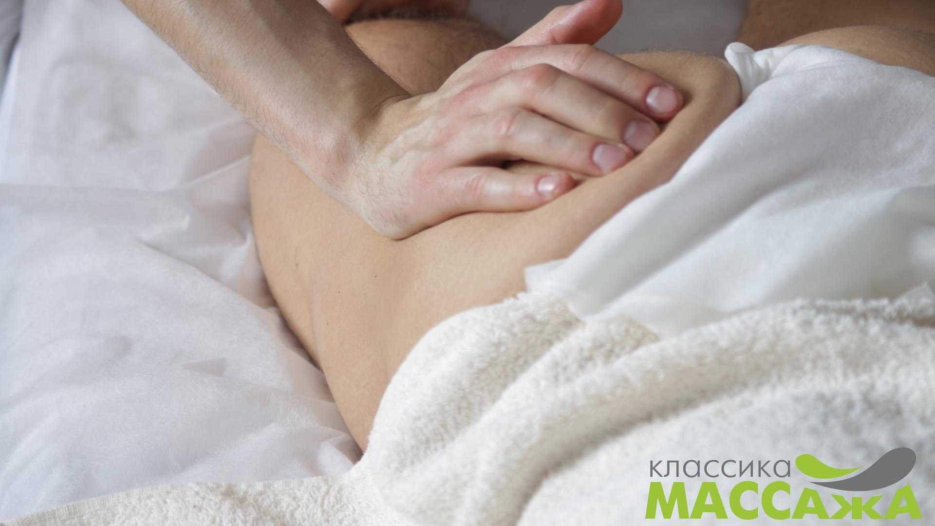 Секс принудительный на массаже, Порно видео с массажем, делает массаж парню 9 фотография