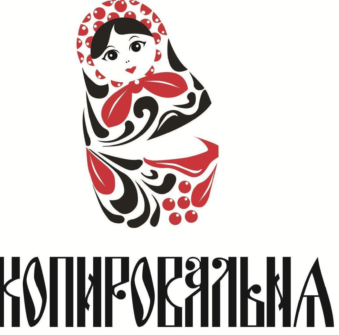 фотография Центр оперативной печати Копировальня на Нижегородской улице