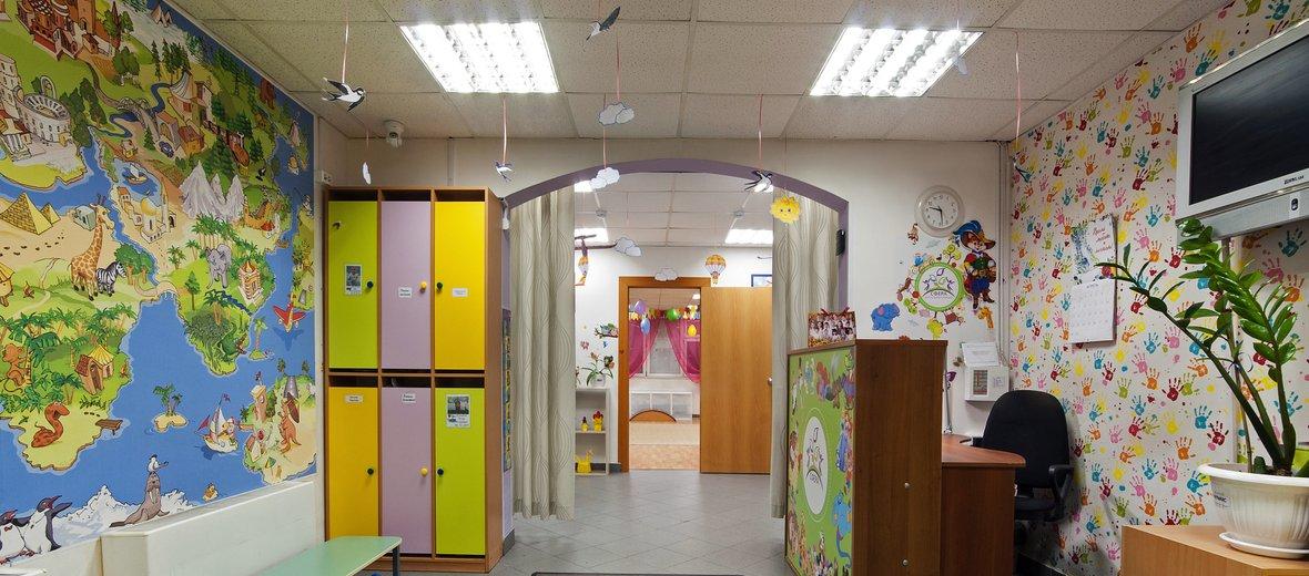 Фотогалерея - Детский центр развития Сфера на Студёном проезде