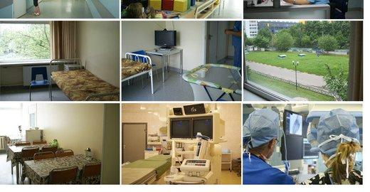 фотография Российская детская клиническая больница на Ленинском проспекте