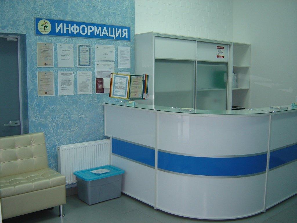 фотография Семейная Клиника Александровская на улице Аношкина
