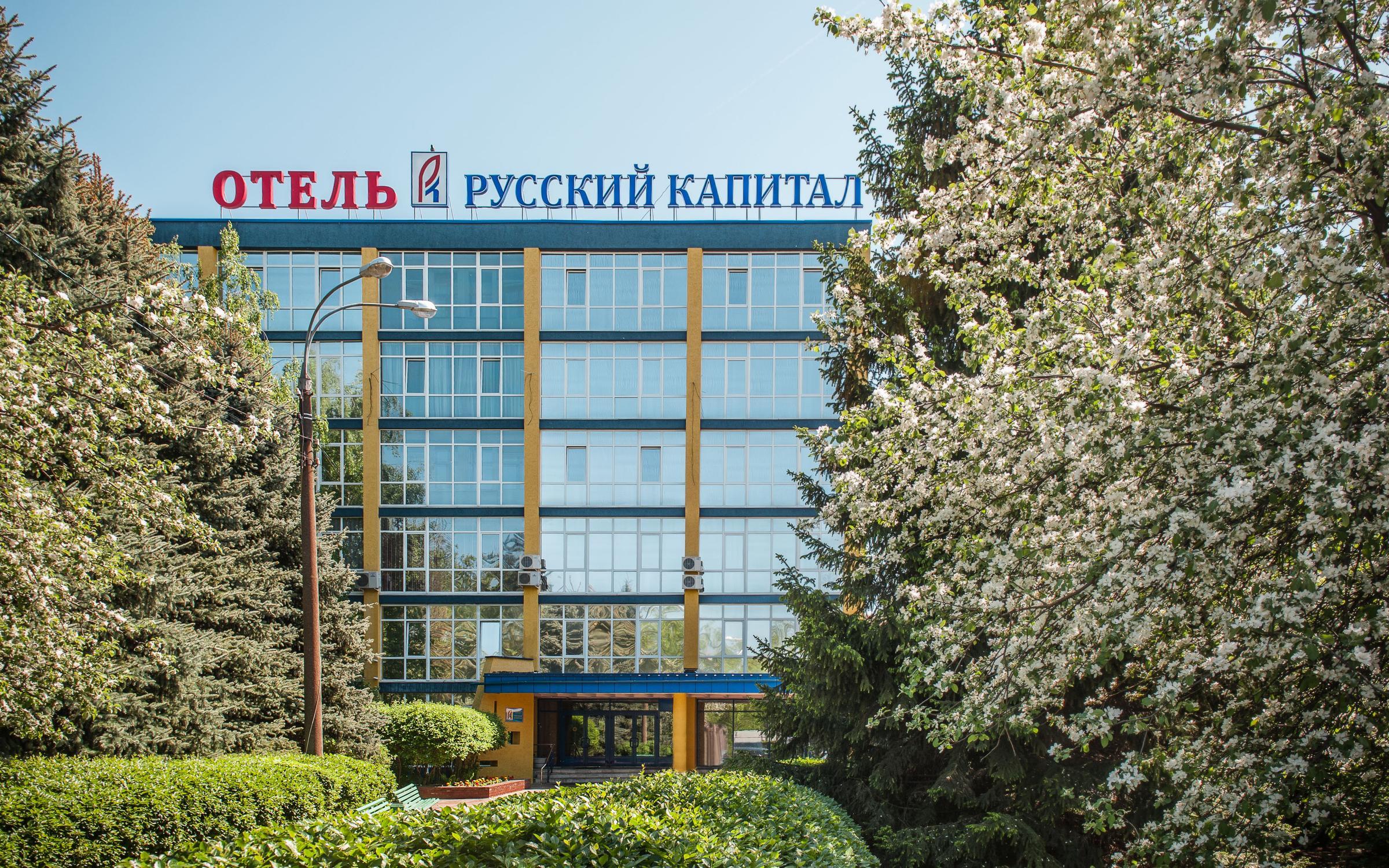 фотография Гостиницы Русский Капитал
