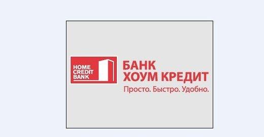 Банк кредит петербург банк дающий кредит под залог недвижимости