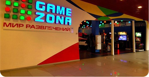 Игровой Автомат Pirate Играть Бесплатно