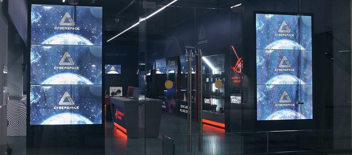 Фотогалерея - Интерактивно-развлекательный центр Cyberspace на Автозаводской улице