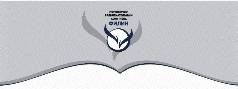 фотография Гостиницы ФИЛИН на проспекте Шолохова, 282б