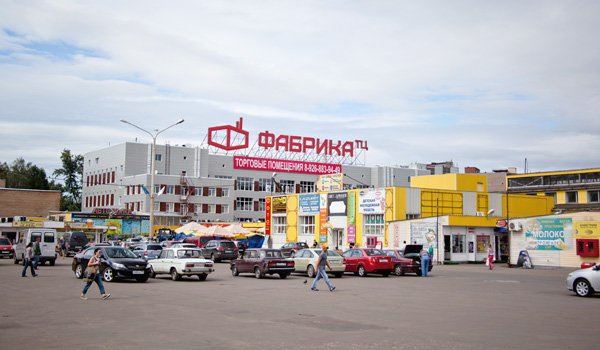 фотография Торгового центра Фабрика на Ивантеевской улице