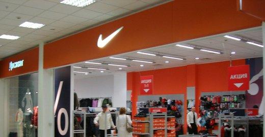 Делта Спорт Nike - отзывы da2a0981e1651