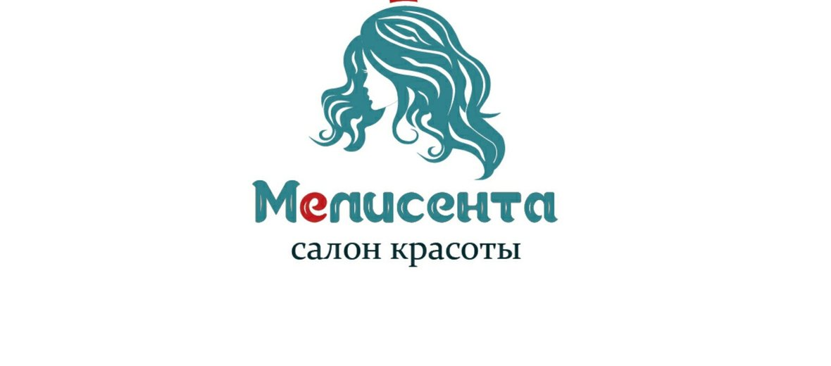 Фотогалерея - Салон красоты Мелисента на улице Веселая
