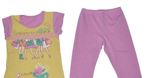 фотография Интернет-магазина детской одежды TinyKids