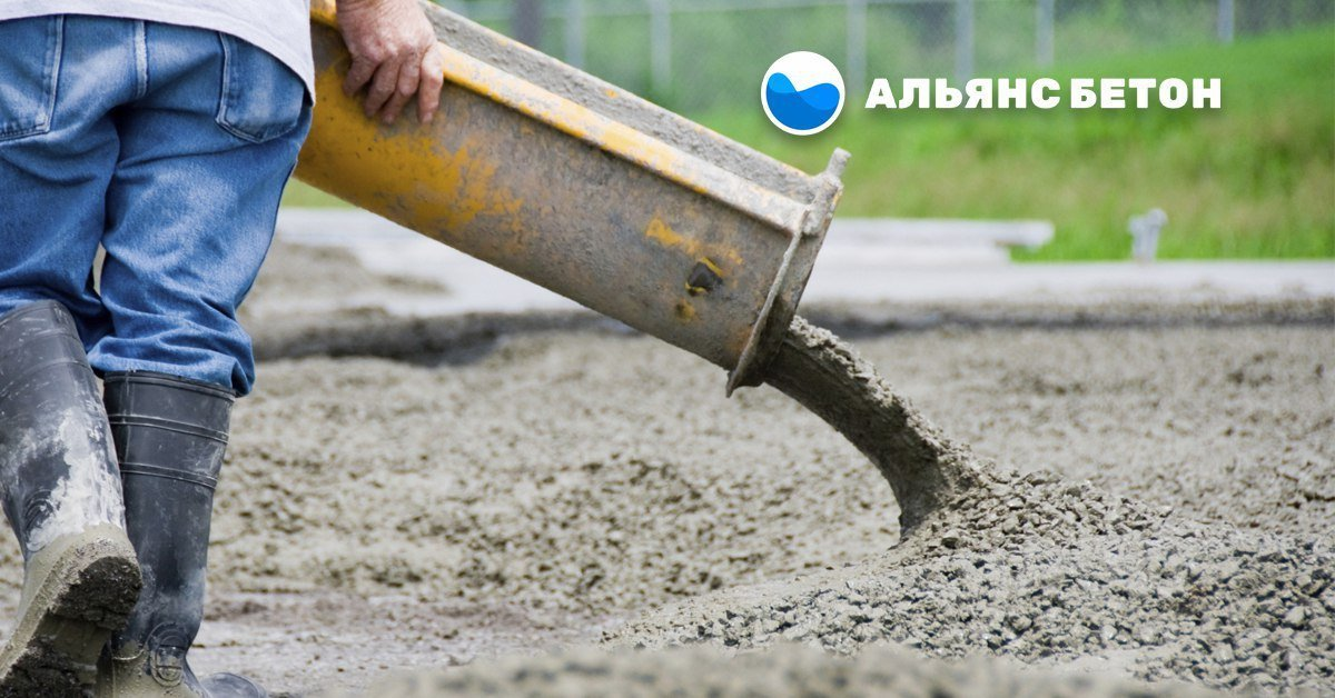 Бетон альянса плитку на бетон