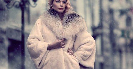 bf3f6c0111f Прайс-лист магазина одежды Снежная Королева в ТЦ Лондон Молл - Одежда и  обувь - Санкт-Петербург