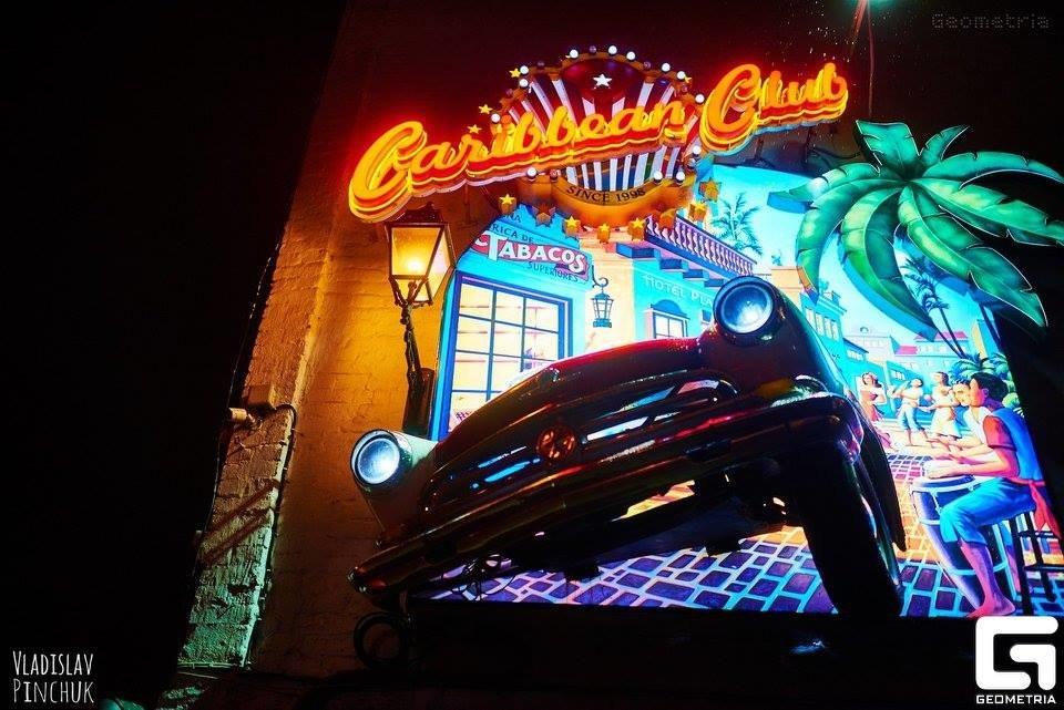 фотография Caribbean Club на улице Симона Петлюры