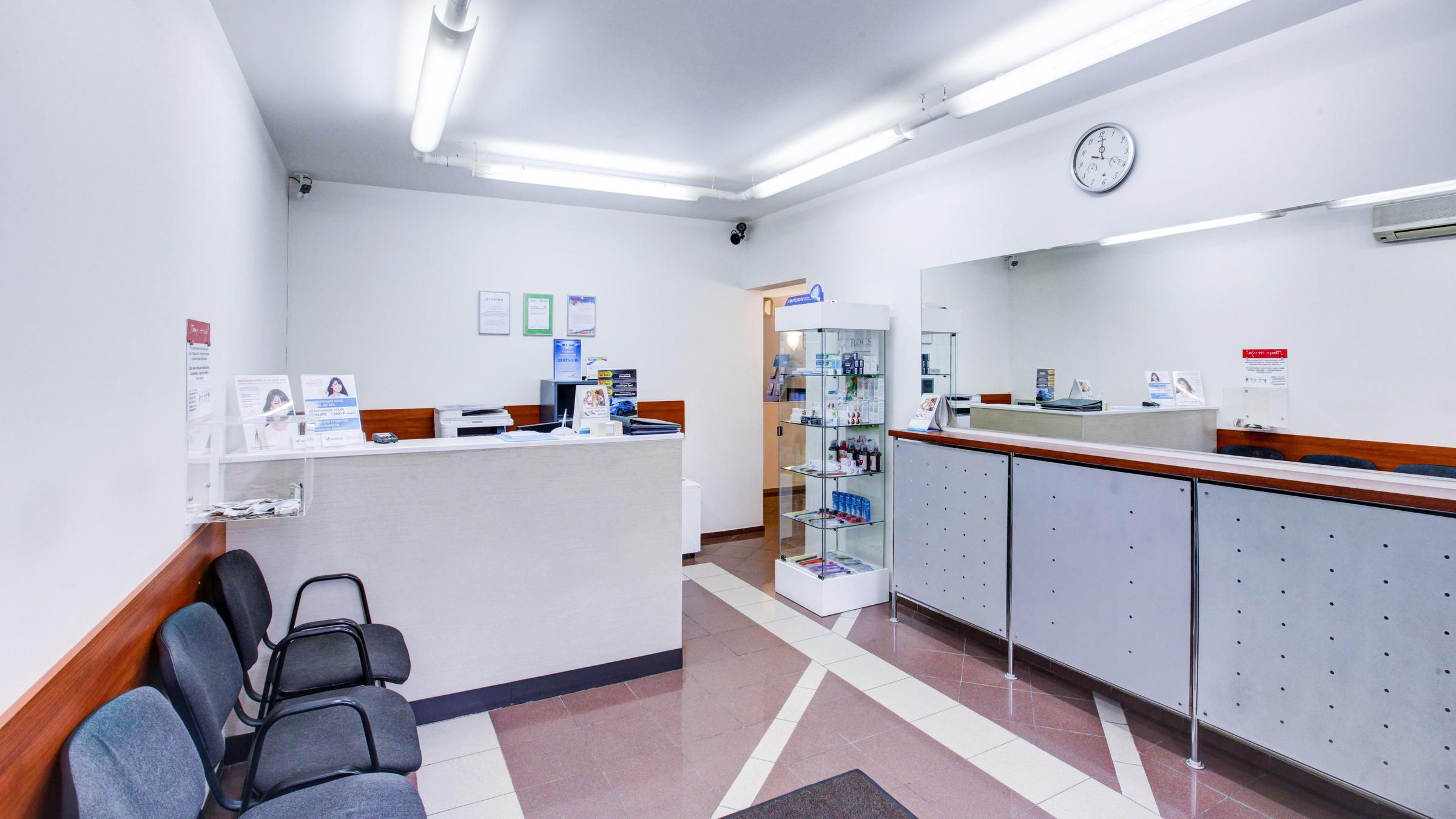 фотография Стоматологической клиники Дента-Эль на метро Каховская