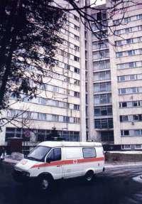 фотография Главный клинический госпиталь МВД России на улице Народного Ополчения