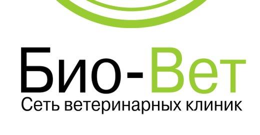 Отзывы о ветеринарной клинике Био-Вет на метро Первомайская ...