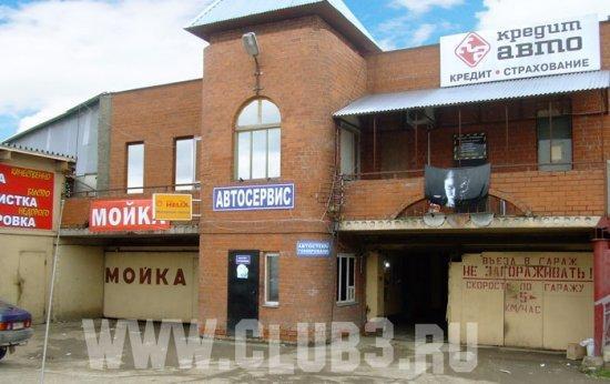 фотография Автотехцентра Аверс XXI на Ясеневой улице