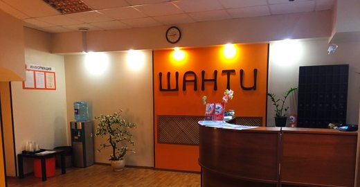 фотография Студии йоги Шанти в Подольске
