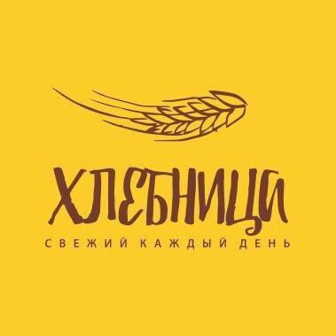 фотография Кафе-пекарни Хлебница на улице Энергетиков