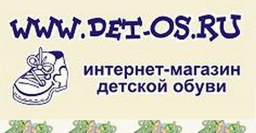 фотография Интернет-магазина Детос на Буденновском проспекте