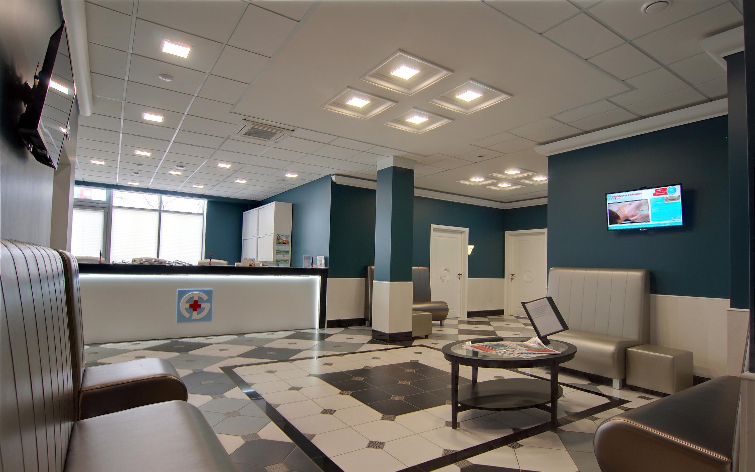 фотография Медицинского центра Андреевские больницы НЕБОЛИТ в Королёве