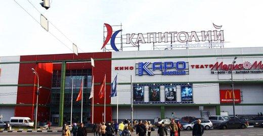 фотография ТЦ Капитолий на Севастопольском проспекте