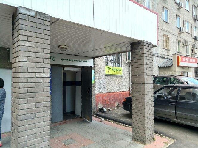 фотография Медицинского оздоровительного центра Здравие на проспекте Ленина