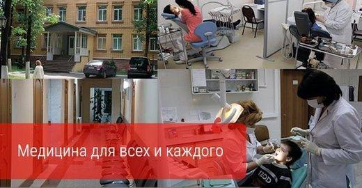 Комсомольский просп, 13а, москва, 119146, рф