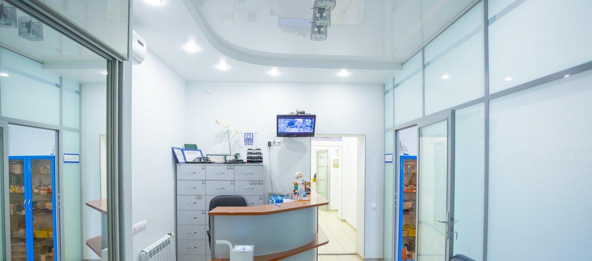 Фотогалерея - Стоматологический центр Зубок на улице Толбухина