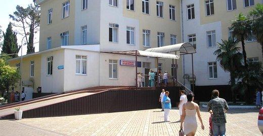 Городская больница 1 им. фишера волжский официальный сайт