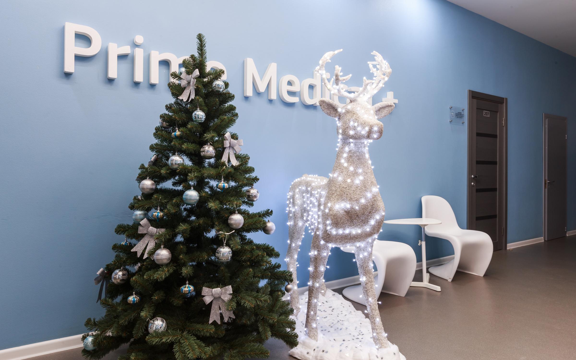 фотография Медицинского центра Prime Medical Plus на улице Сталеваров