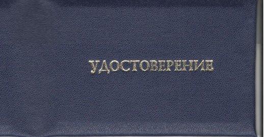 фотография Центра подготовки кадров