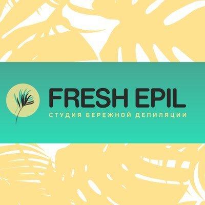 фотография Студии депиляции Fresh Epil
