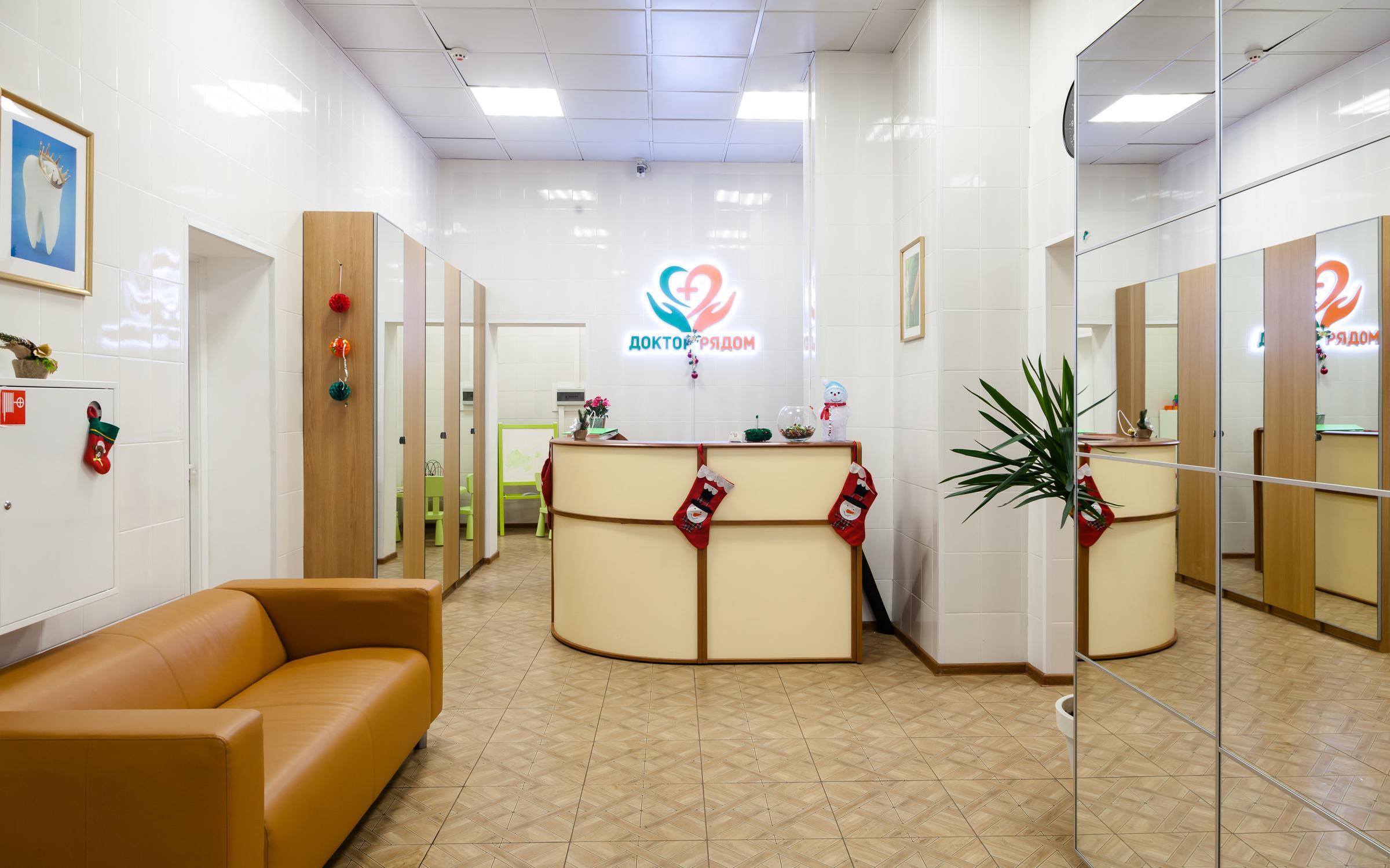 фотография Семейной клиники Доктор Рядом на метро Славянский бульвар