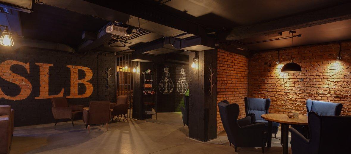 Фотогалерея - Кальянная Steam Lounge Bar на Рочдельской улице