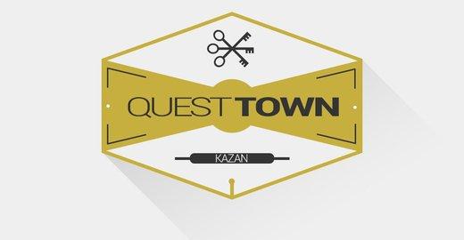фотография QuestTown