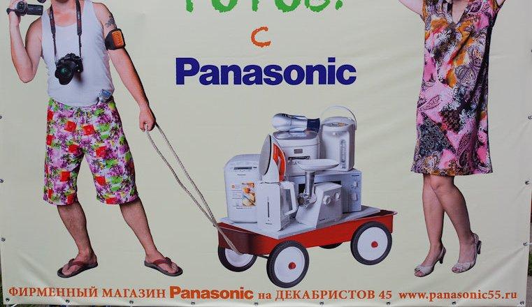 фотография Фирменный магазин электроники и кондиционеров Panasonic