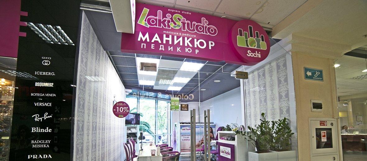 Фотогалерея - Салон LakiStudio на улице Московской
