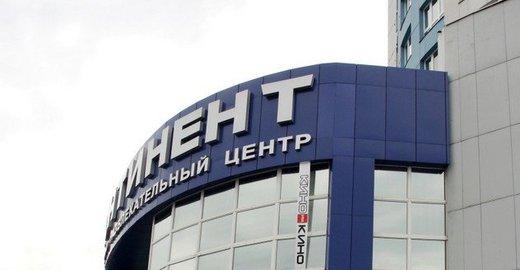 Афиша новокузнецка кино континент купить билеты в кино в атлантике