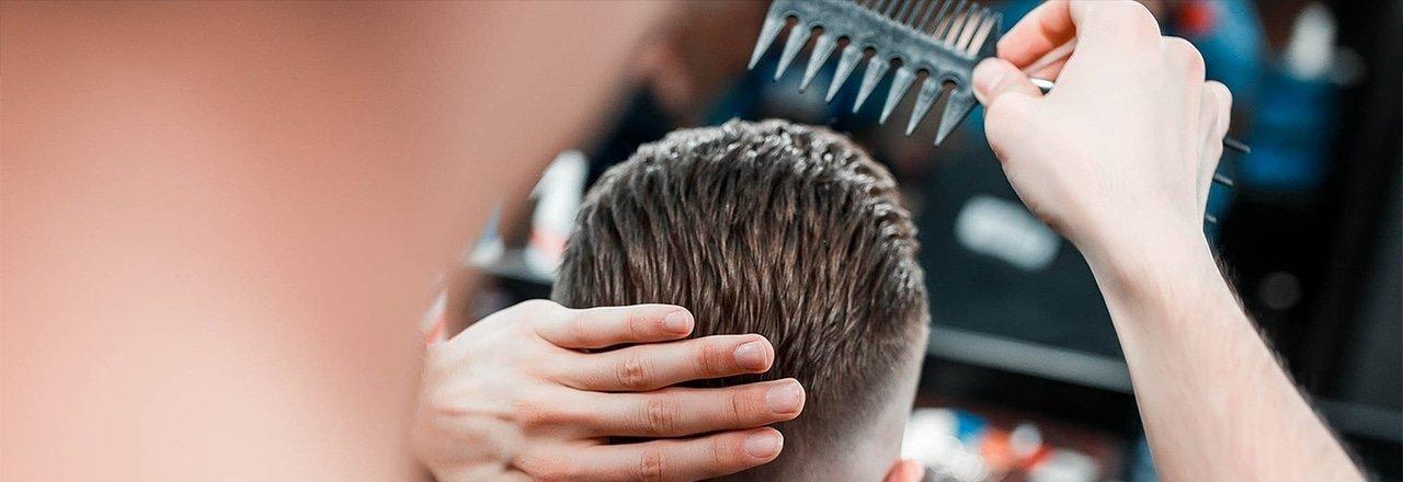 фотография Мужской парикмахерской Big Bro на Берёзовой аллее