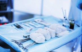 фотография Хирургическая перевязка
