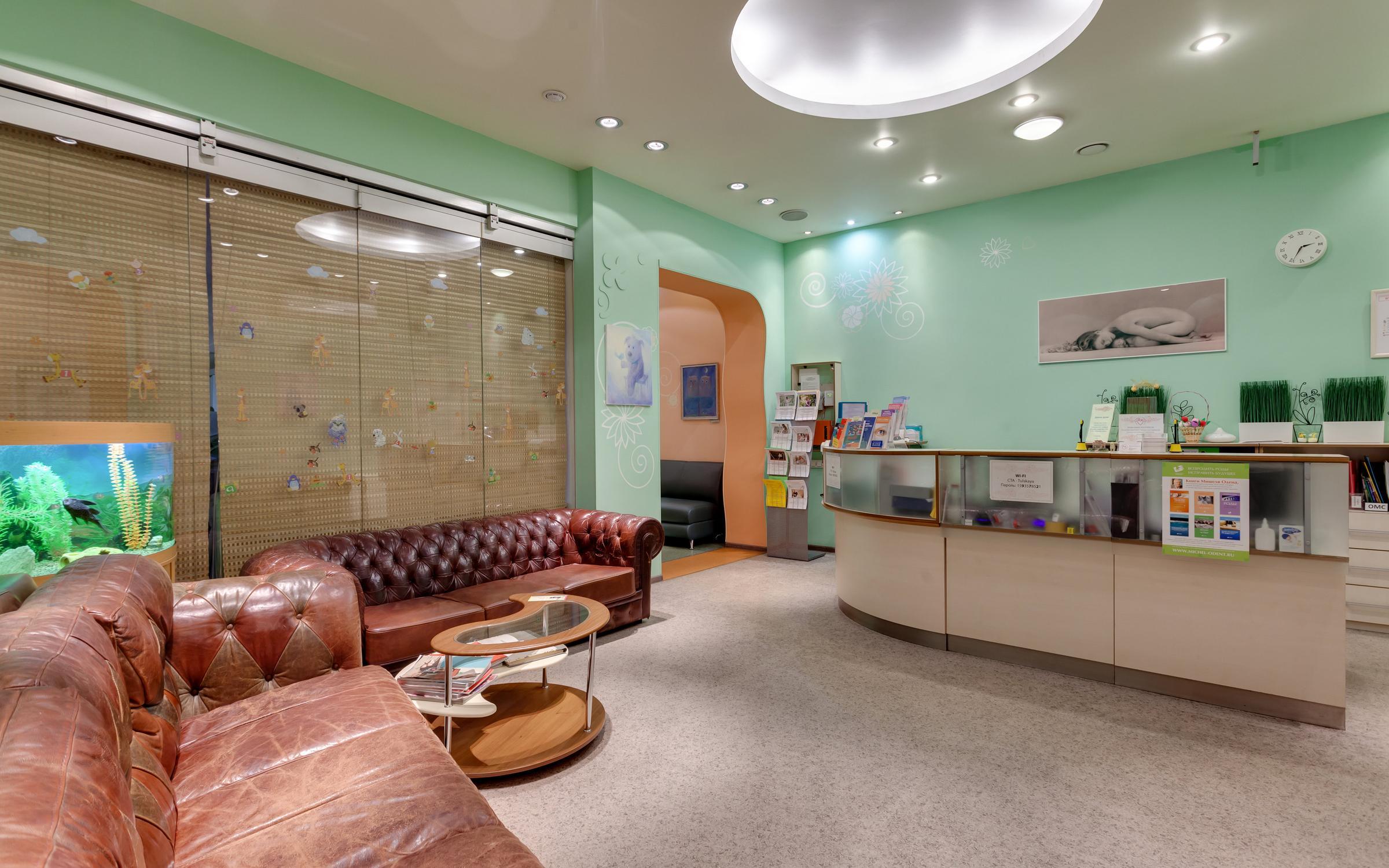 фотография Центра традиционного акушерства и семейной медицины на метро Тульская