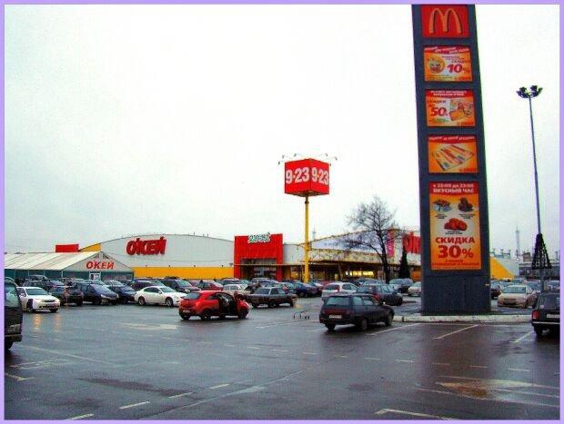 dc7d8c8c83e7 Гипермаркет О`кей в Московском районе - отзывы, фото, цены, телефон ...