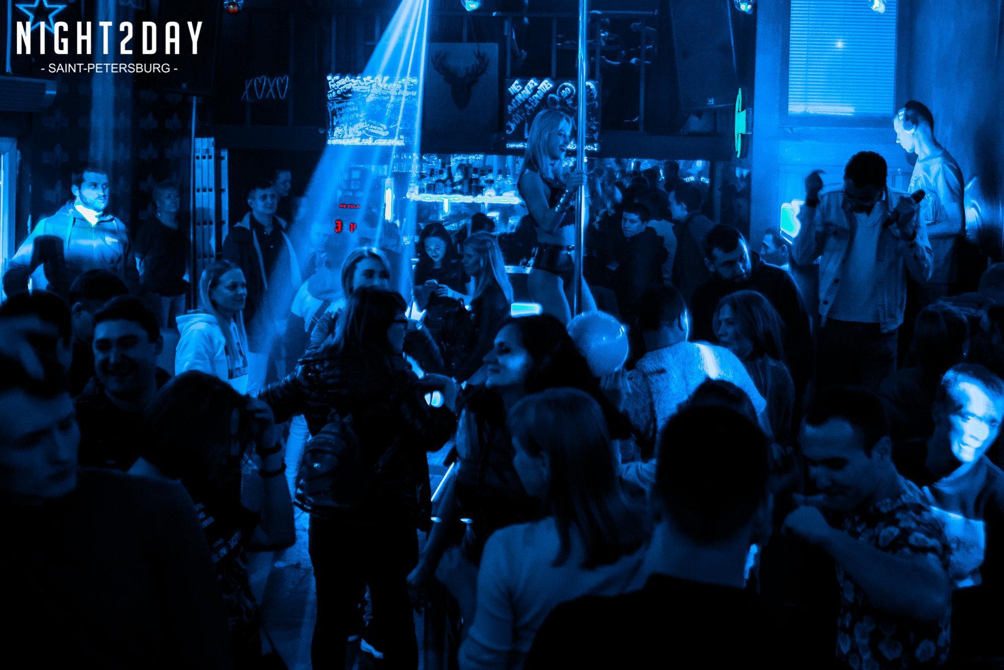 фотография Караоке-диско-бара Grizly bar в ТЦ Перун