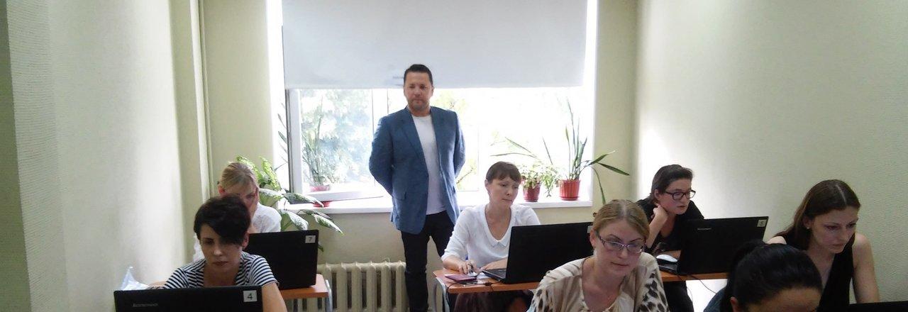 фотография Ассоциация бухгалтеров Тверской области